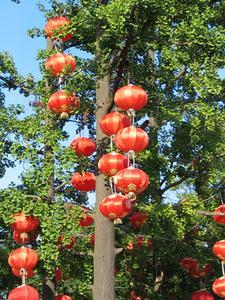 Hur man gör ett papper kinesiska Lantern