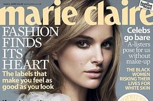 Hur man klär sig som Natalie Portman