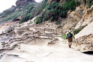 Filippinska-krav för ett turistvisum i Taiwan