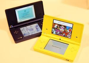 Hur man sätter DSI Ware spel på ditt DS