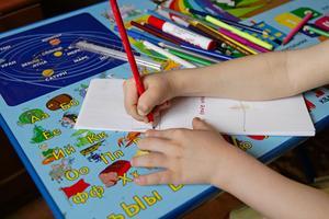 Vänskap hantverk för barn