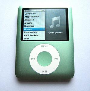 Hur att helt återställa iPod Nano 3rd Generation