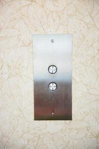 DIY bostäder hiss