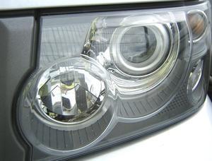 Hur man byter glödlampa strålkastare på en 2006 Chevy Trailblazer