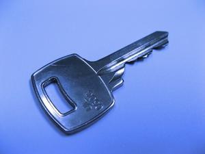 Hur du återställer en Honda Civic Via tändningsnyckeln