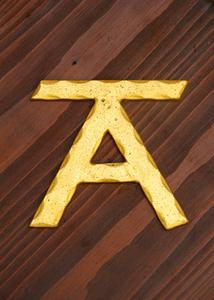 Hur man översätter det antika grekiska alfabetet till det engelska alfabetet