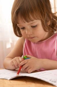 Målen i förskolan undervisning
