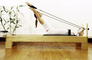 Avancerad Pilates reformatorn övningar