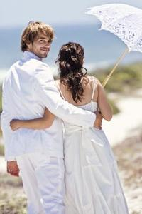 Bröllop gåvor från föräldrar till brudgummen