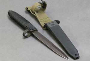 Marine corps kniv utbildning