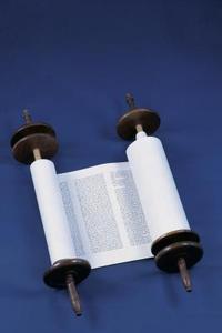 Hur man gör en forntida grekiska scrolla