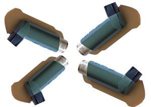 Hur man gör med inhalator läkemedel