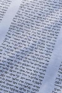 Hebreiska tatuering idéer