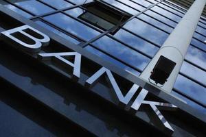 Skillnaden mellan en bank balans- och företagets balansräkning