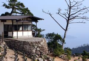 Traditionella japanska hus Design