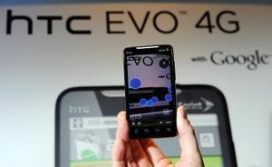 Vad böka gör att HTC EVO?