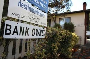 Hur ta reda på vilken bank som äger en fastighet