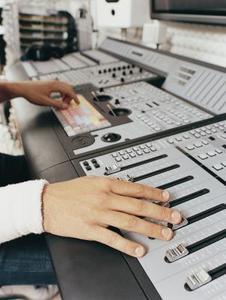 Hur att ta ut sång i en låt på GarageBand