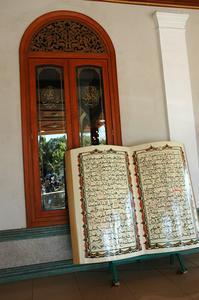 Islamiska äktenskap ordspråk