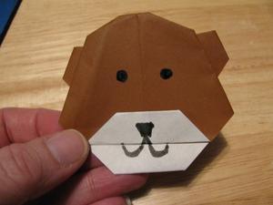 Hur man gör en origami teddy bear
