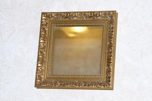 Verksamhet för barn med hjälp av speglar