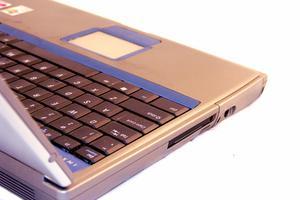 Felsökning av en avlägsen kontroll för en HP DV6000